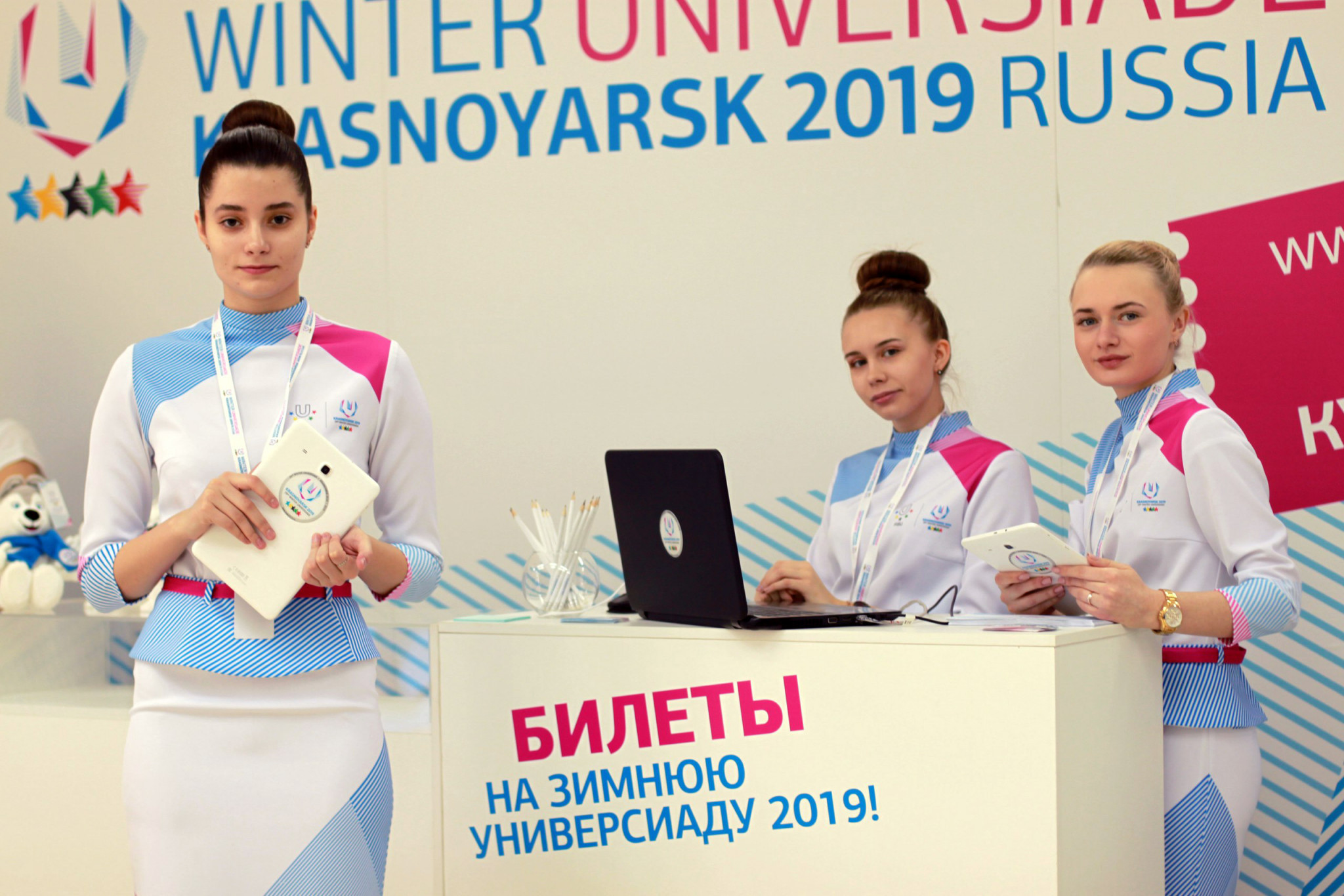 More than 50 per cent of tickets sold for Krasnoyarsk 2019