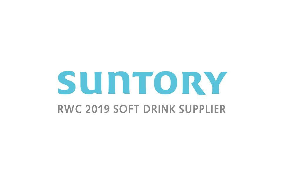 Suntory Holdings Limited will supply bottled water for all the teams at the 2019 Rugby World Cup in Japan ©Getty Images