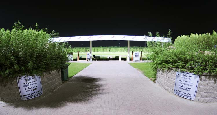 The Al Ain Equestrian, Shooting and Golf Club will host the event over nine days ©AESGC
