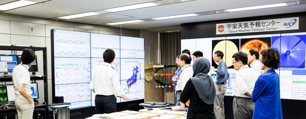 Japanese researchers at the Remote Sensing Laboratory at the National Institute of Information and Communications Technology are hoping new systems will help warn Tokyo 2020 of severe weather earlier ©NICT