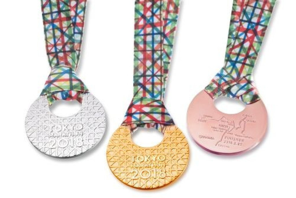 TANAKA HOLDINGS are to provide the winners medals for this year's Tokyo Marathon, as well as being a sponsor for the 2020 Olympics and Paralympic Games ©TANAKA HOLDINGS