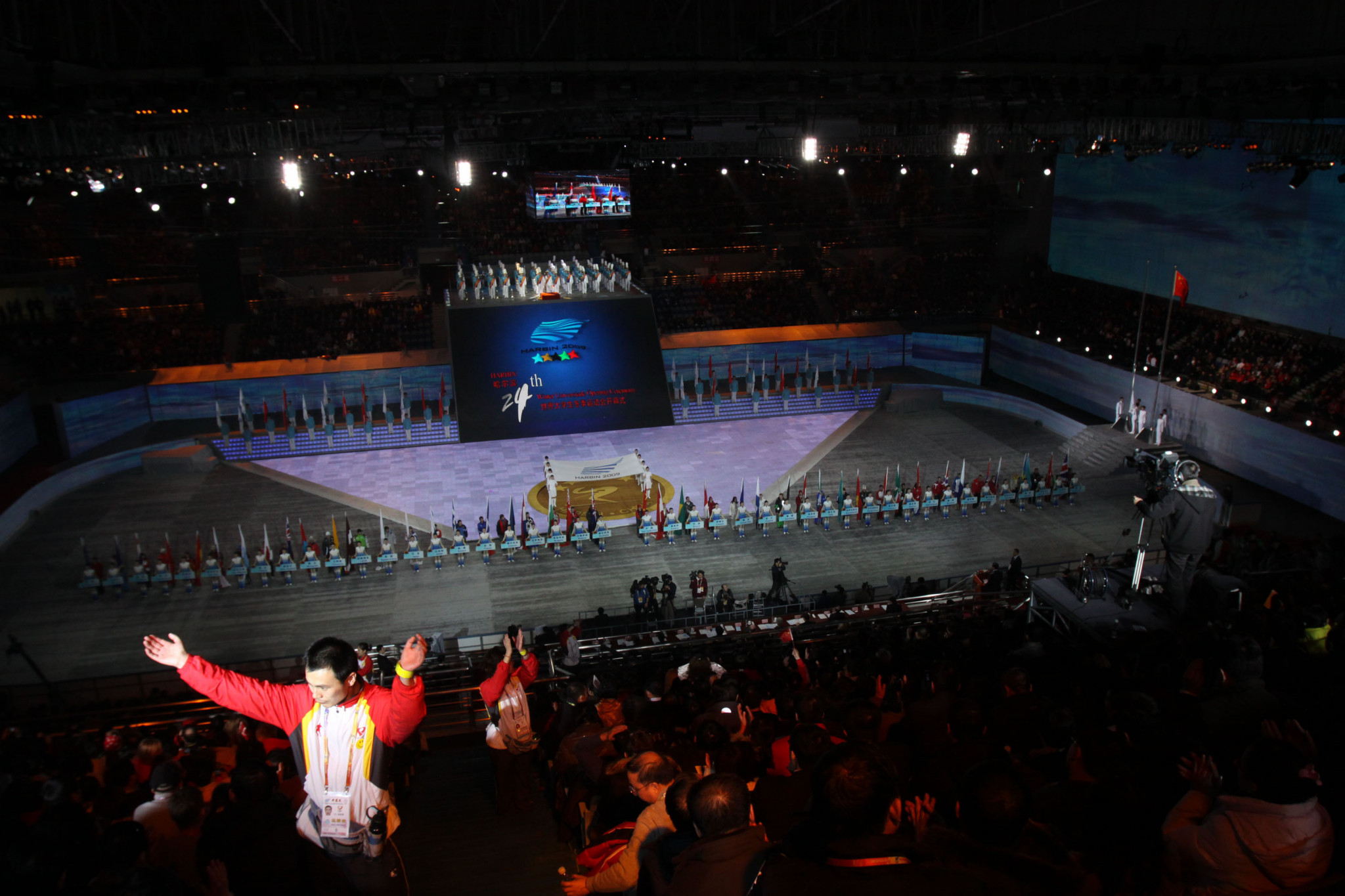 China played host to the 2009 Winter Universiade in Harbin ©Getty Images