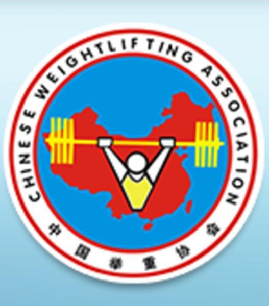 Fuzhou ready to host International Weightlifting Federation World Cup