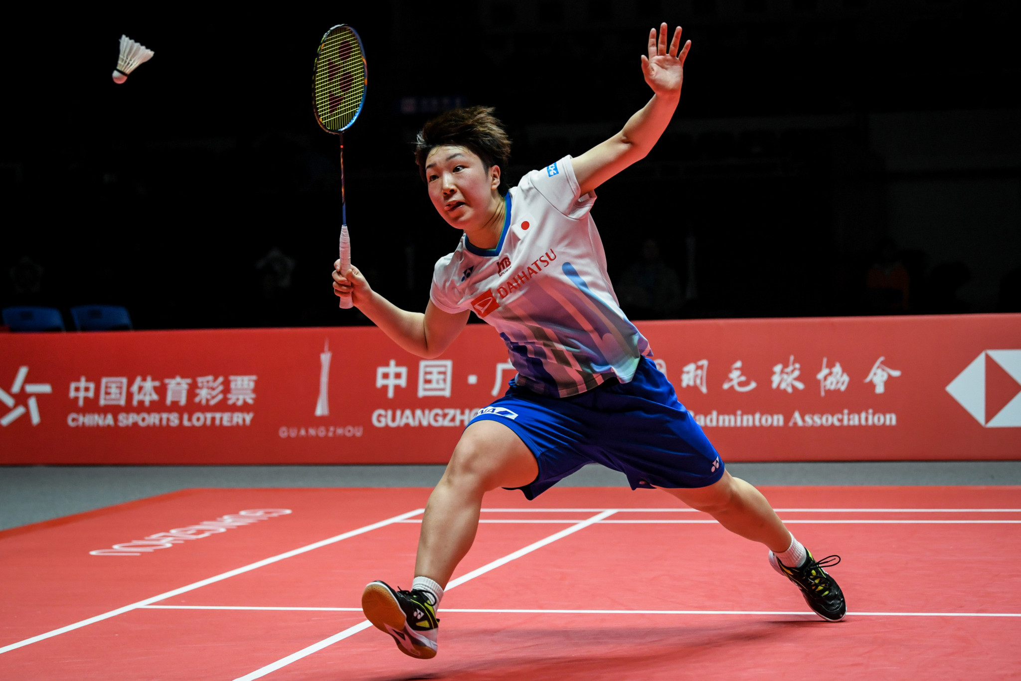 Japan's Akane Yamaguchi will look to defend her title in the women's singles ©Getty Images