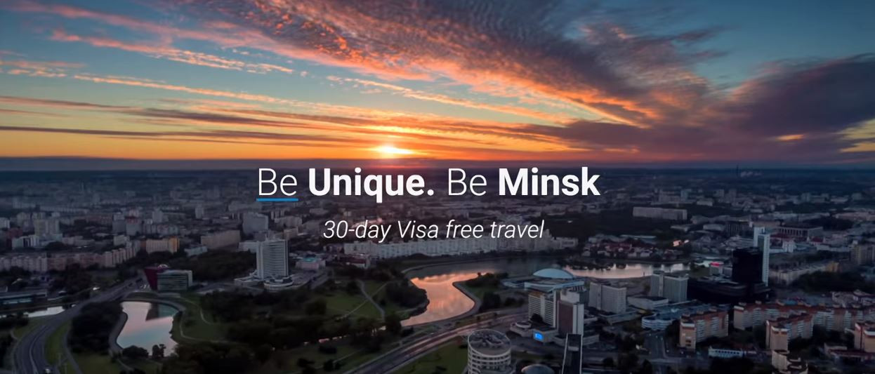 Minsk 2019 release promotional video showing off city before European Games