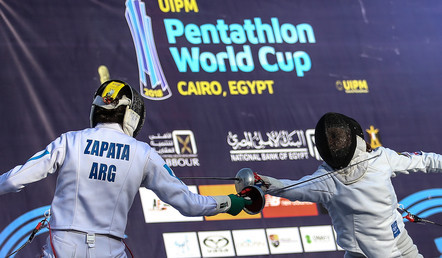Cairo is set to host the season-opening UIPM World Cup ©UIPM