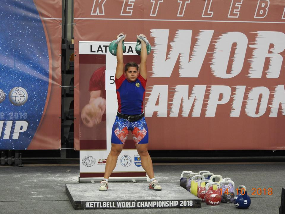 Supporters have praised the sport of kettlebell lifting ©IUKL