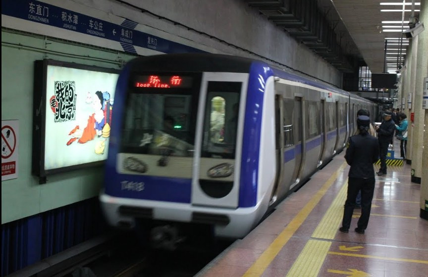 Metro expansion plans revealed to serve Beijing 2022 headquarters and venues