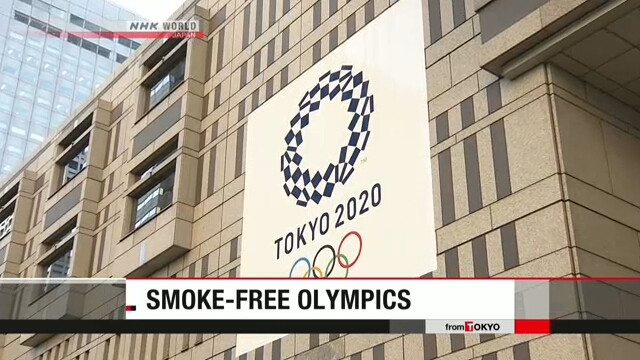Tokyo 2020 to seek total smoking ban at event venues