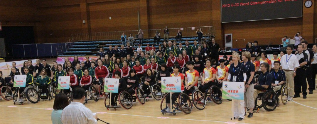 IWBF appoint 25-strong team of technical officials for 2019 Women's Under-25 World Championships