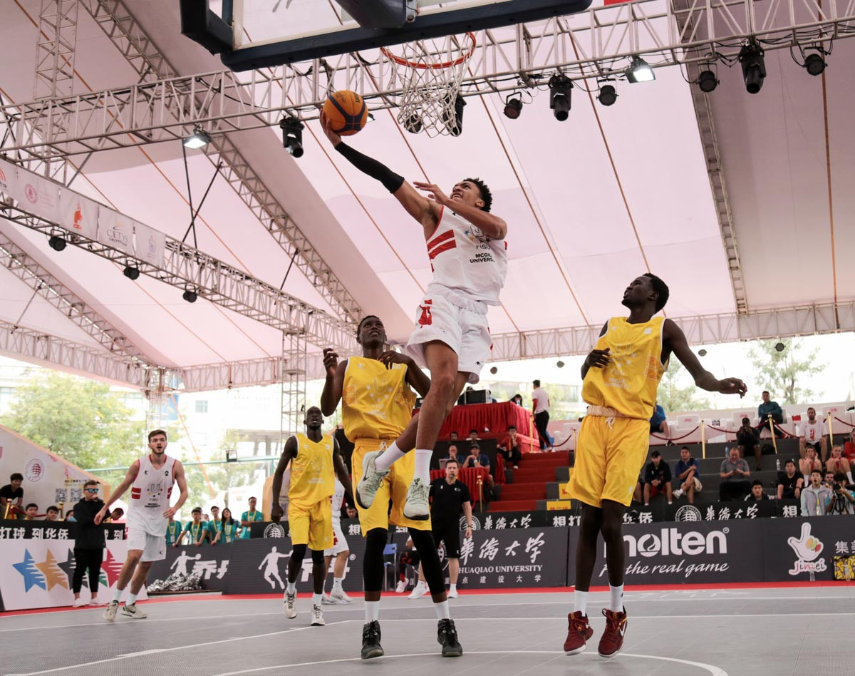 The last World University League event to have taken place will have been the 3x3 basketball competition in Xiamen, with the competition now unified under the University World Cup brand ©FISU