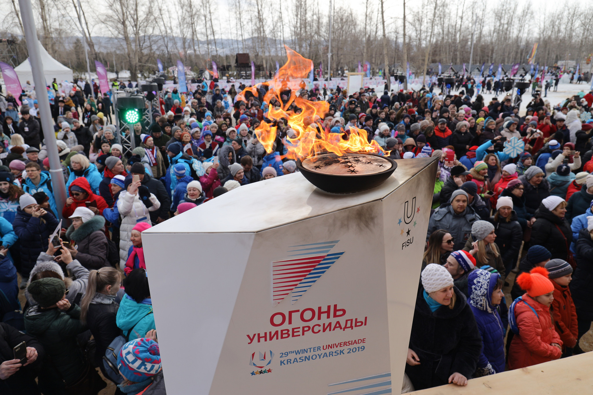 Krasnoyarsk 2019: Build-up to Opening Ceremony of 29th Winter Universiade