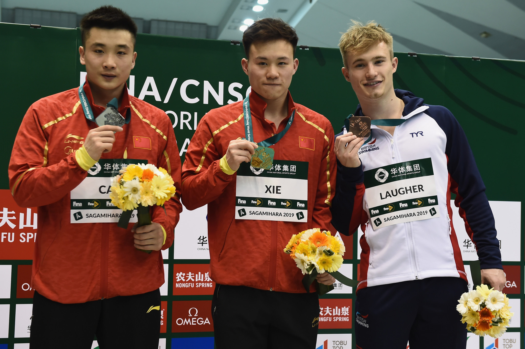 China domination continued on day two of the FINA Diving World Cup event in Sagamihara ©Getty Images