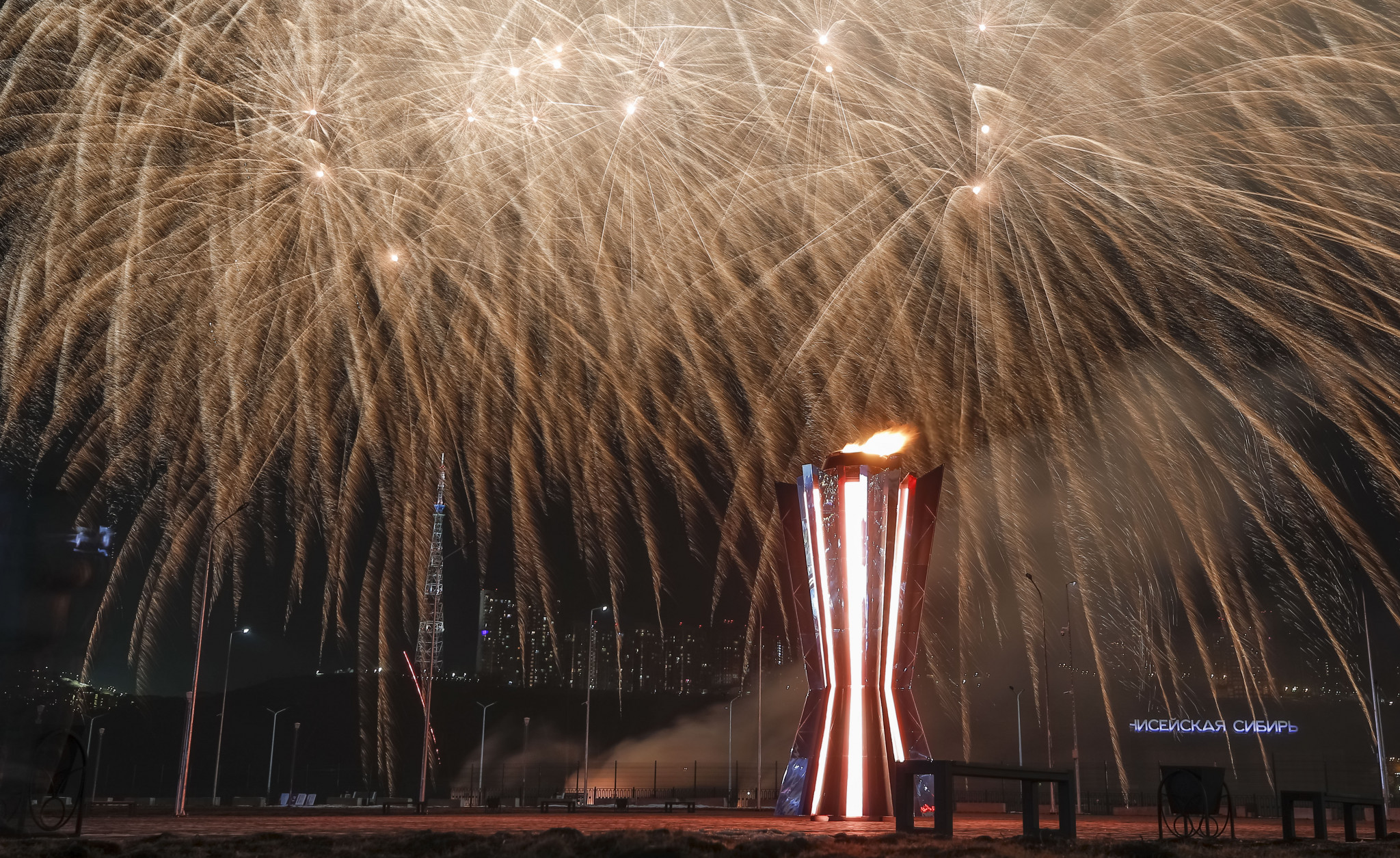 The Universiade Cauldron was lit outside to bring the Opening Ceremony to a close ©Getty Images