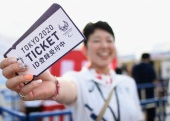 International tickets for Tokyo 2020 are set to launch on or after June 14 ©Tokyo 2020