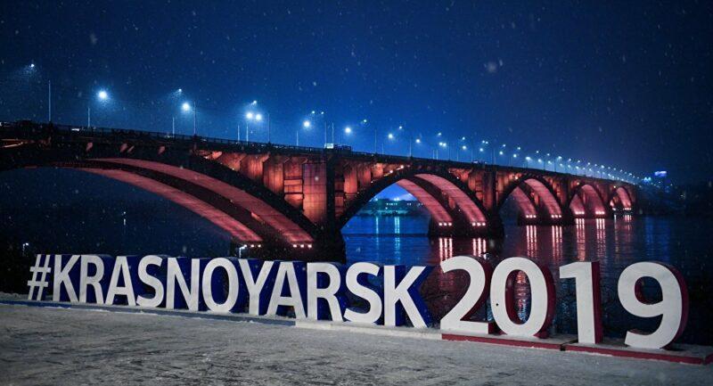 Naples 2019 presented an update to FISU at the ongoing Winter Universiade in Krasnoyarsk ©FISU