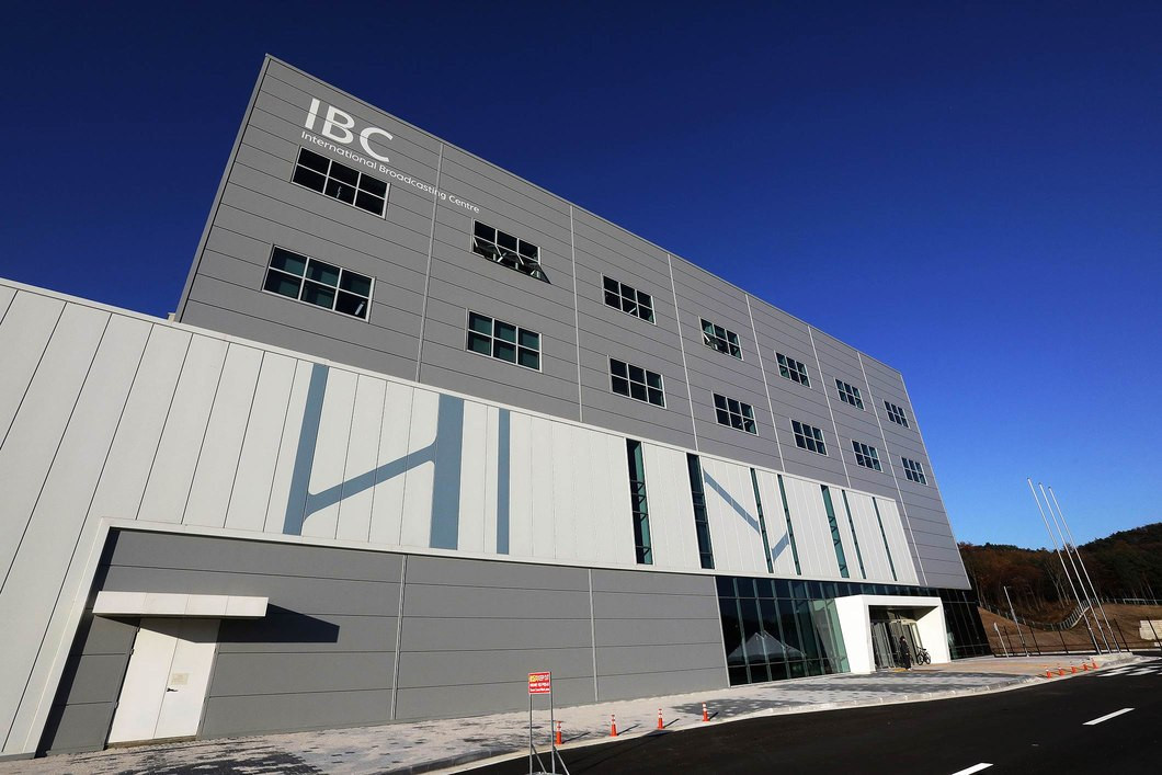 International Broadcast Centre built for Pyeongchang 2018 to be taken over by National Library of Korea