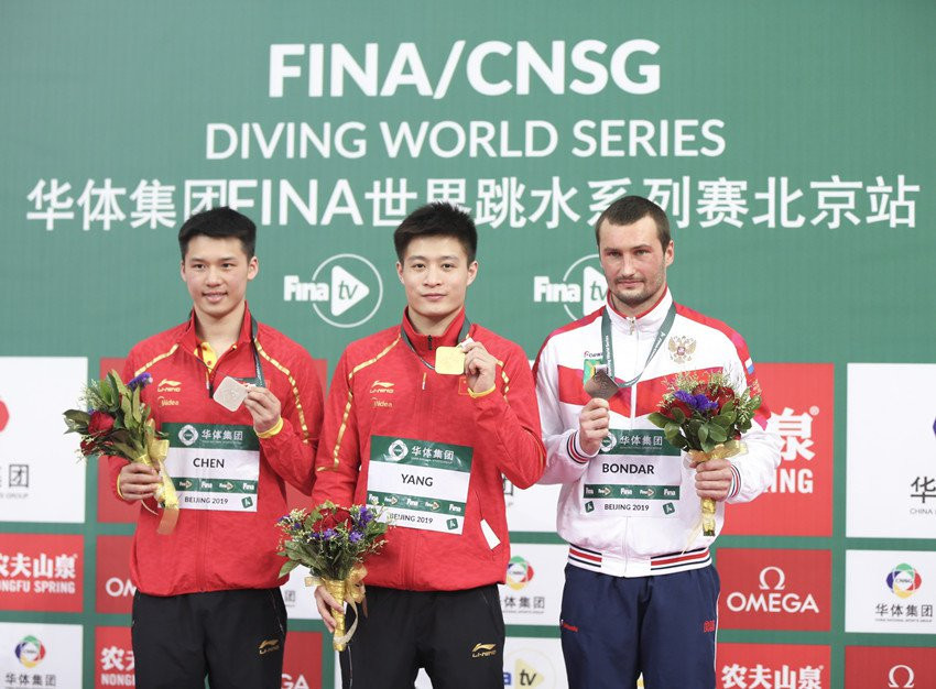 Consistency earned China's Yang Jian gold in the men's 10m platform at the FINA Diving World Series event in Beijing ©Getty Images