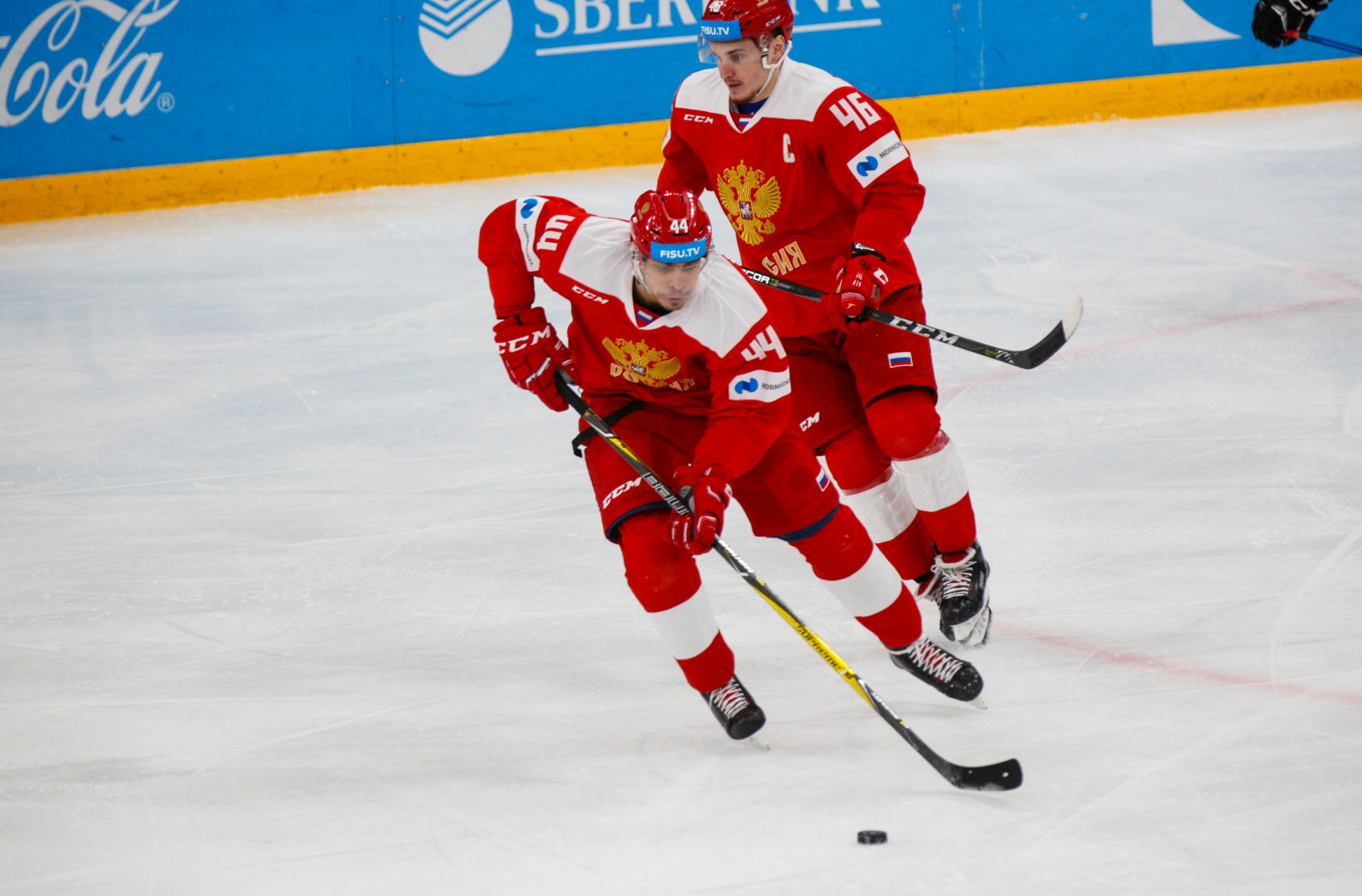 Russia defeated the Czech Republic in the men's ice hockey to progress to the semi-final at the Krasnoyarsk 2019 Winter Universiade ©Krasnoyarsk 2019