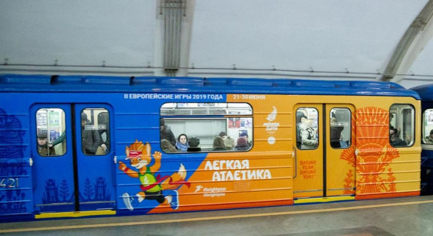 Trains promoting European Games go into service on Minsk Metro
