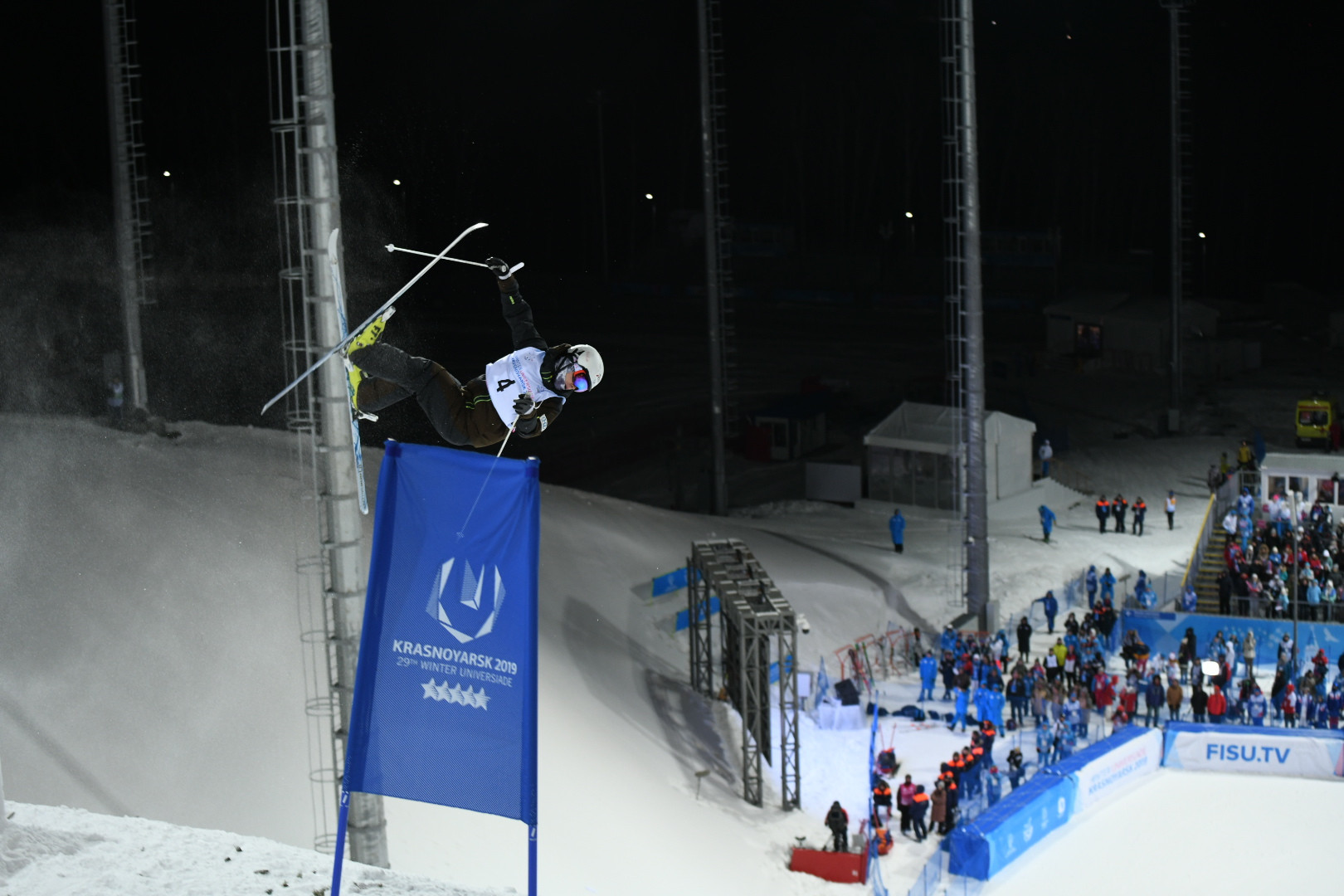 The eighth day of action concluded with the freestyle skiing dual moguls event at the Sopka Cluster ©Krasnoyarsk 2019