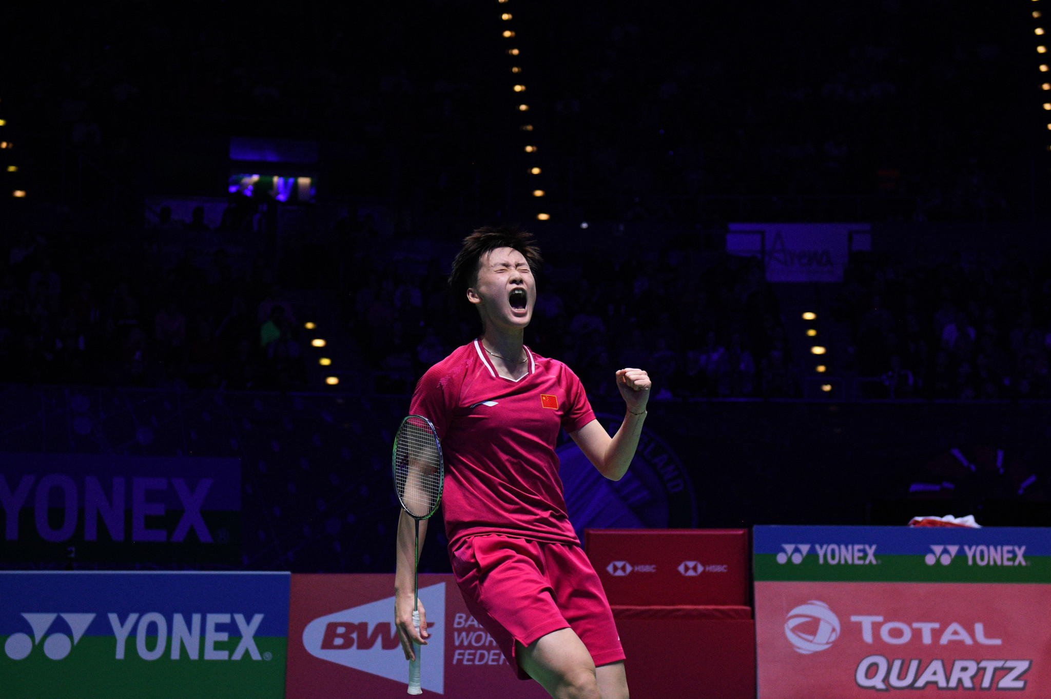 All England champion Chen Yufei is the women's top seed in Basel ©Getty Images