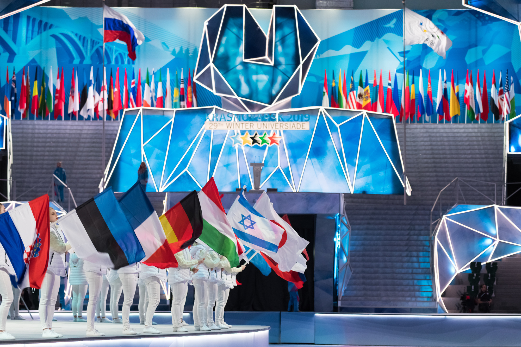 Closing Ceremony marks the end of Krasnoyarsk 2019 Winter Universiade