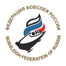 Elena Anikina, Andrei Pimashkov and Oleg Sokolov have been designated as candidates for the upcoming vote to choose the future President of the Russian Bobsleigh Federation ©RBF