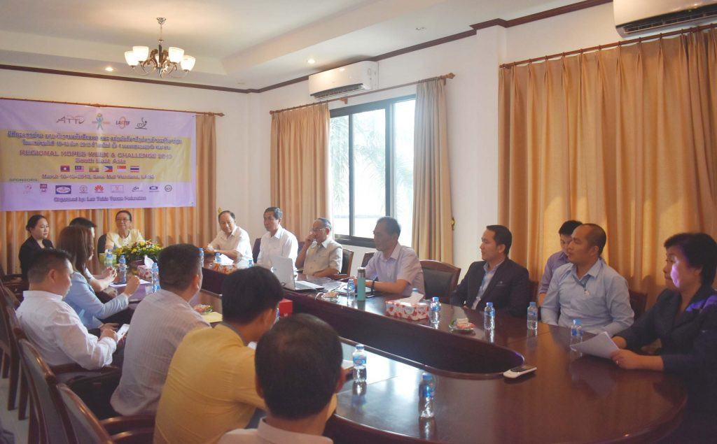 Organisers held a meeting prior to the promotional event ©Laos Table Tennis Federation