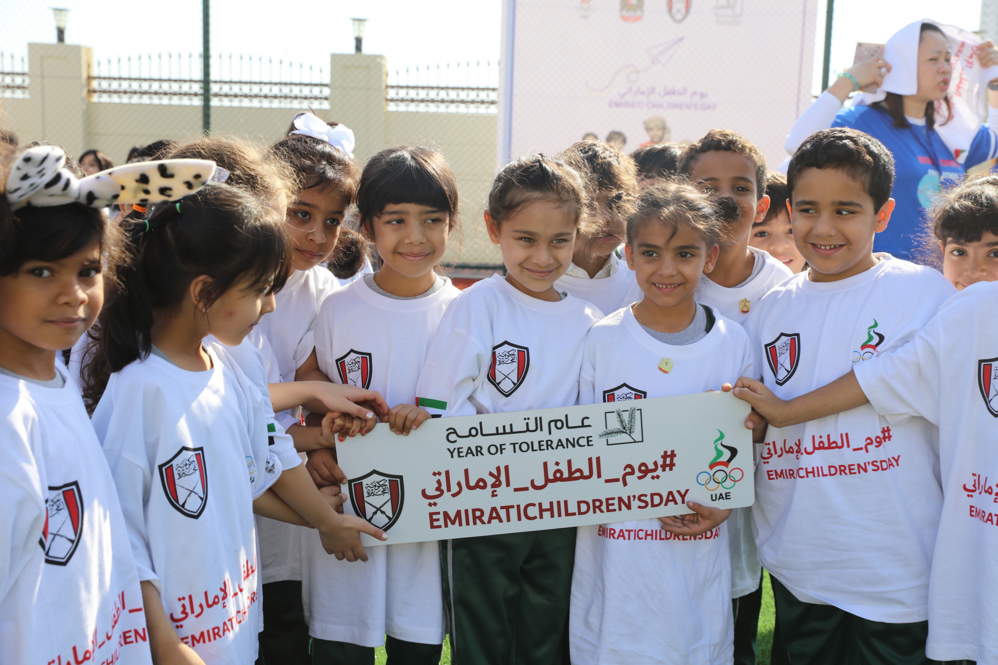 The United Arab Emirates National Olympic Committee has celebrated the second edition of the Emirati Child Day ©UAE NOC