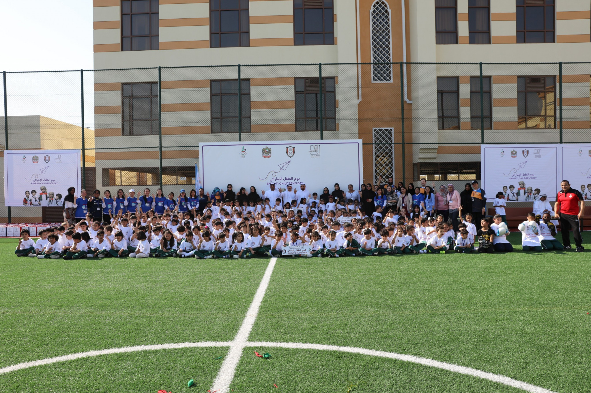A total of 650 students participated in the second edition of the Emirati Child Day ©UAE NOC