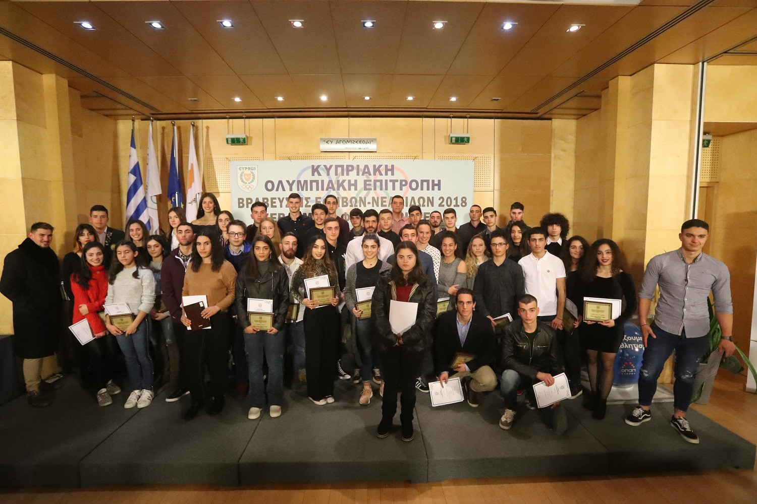 The Cyprus Olympic Committee hosted it's annual awards ceremony for 2018 at their Olympic House ©KOE