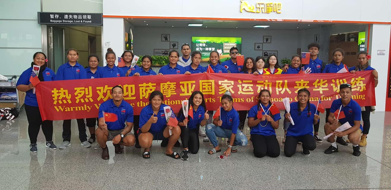 Samoa's football teams are among a large group of athletes to have travelled to China to prepare for the Pacific Games ©Football Federation Samoa