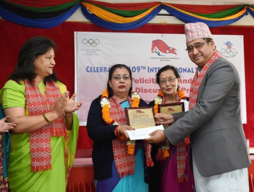 Nepal Olympic Committee honour two female sports personalities