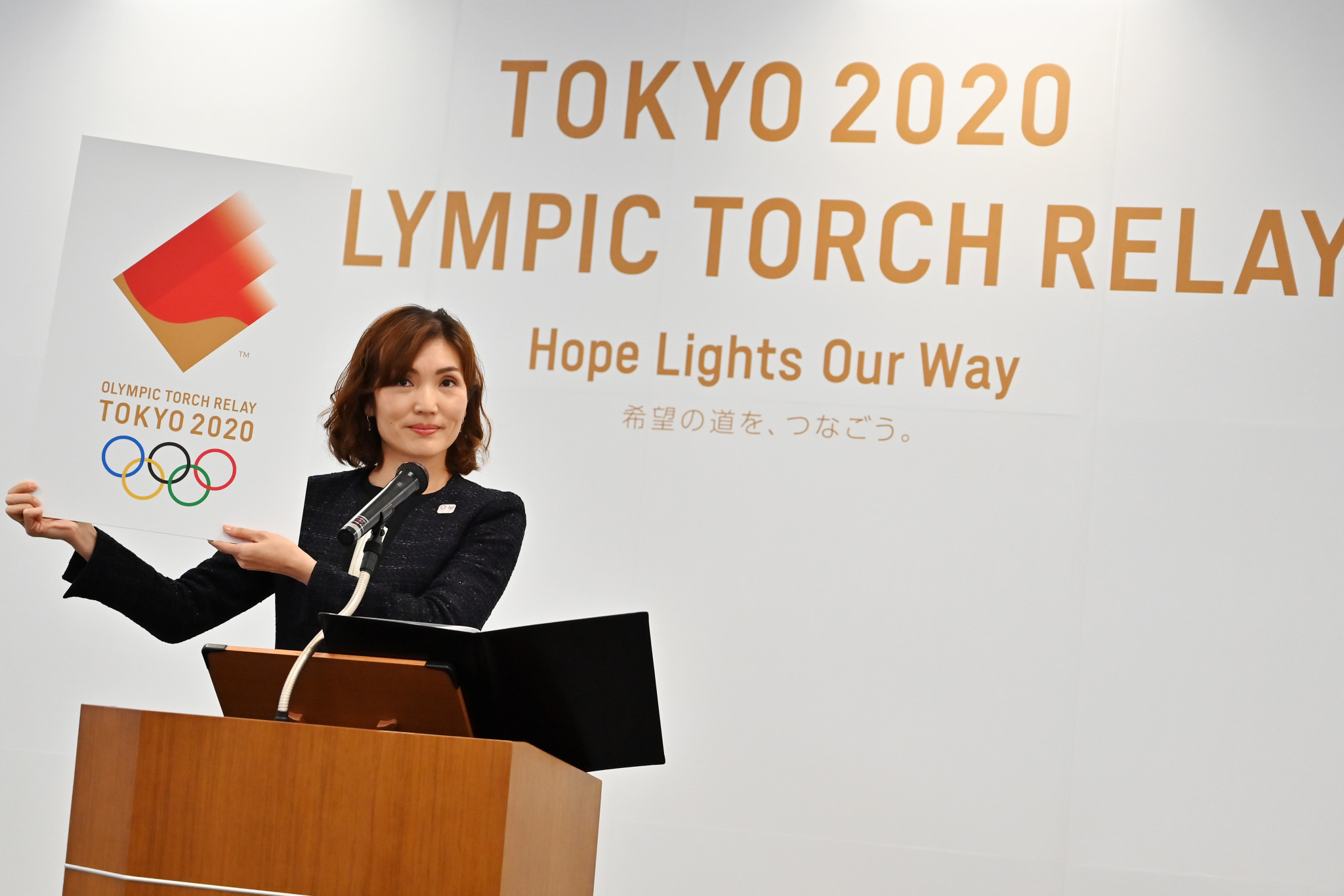 The Tokyo 2020 Olympic Torch Relay emblem was also unveiled today ©Getty Images