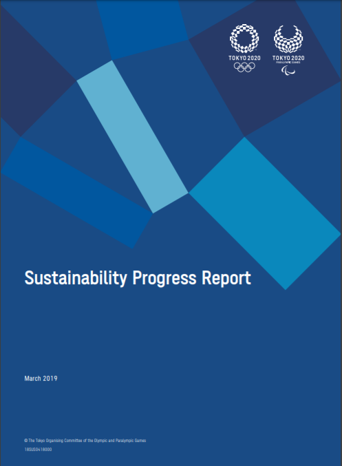 Tokyo 2020 has today published a report summarising progress, made mainly during 2018, in the implementation of its sustainability plan ©Tokyo 2020