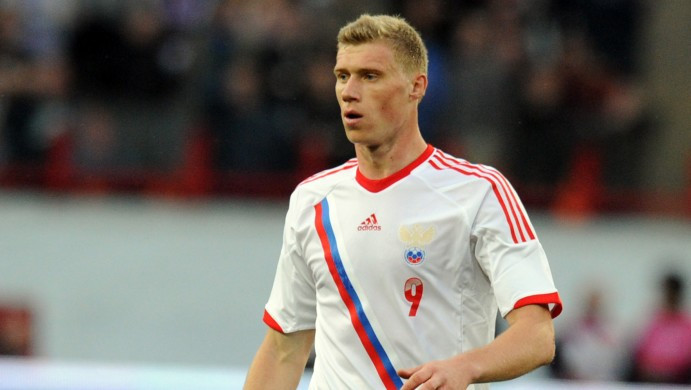 Russian footballer Pavel Pogrebnyak has been fined and given a conditional suspension for racist remarks ©Getty Images