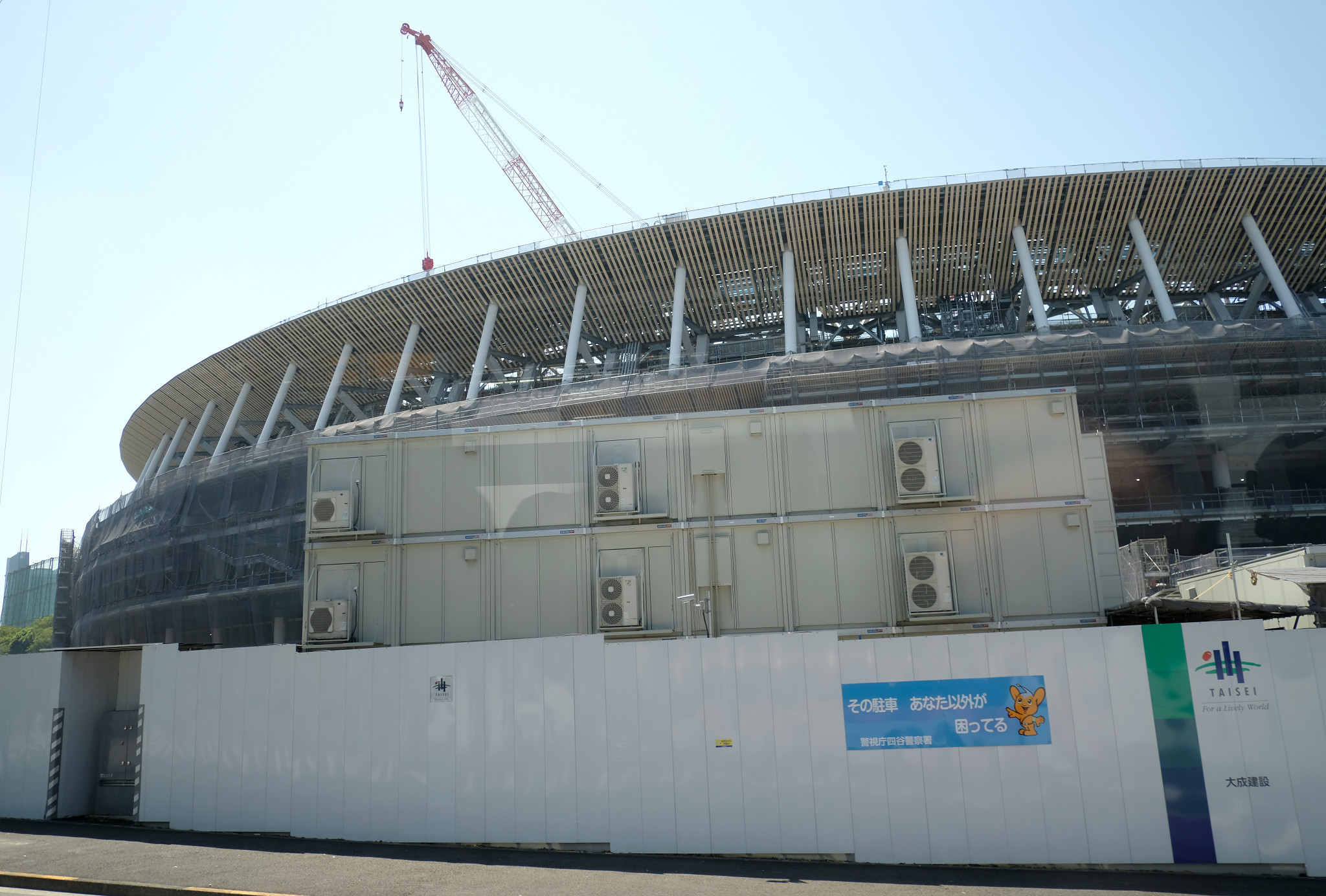 Tokyo 2020 Olympic Stadium to hold 68,000 fans