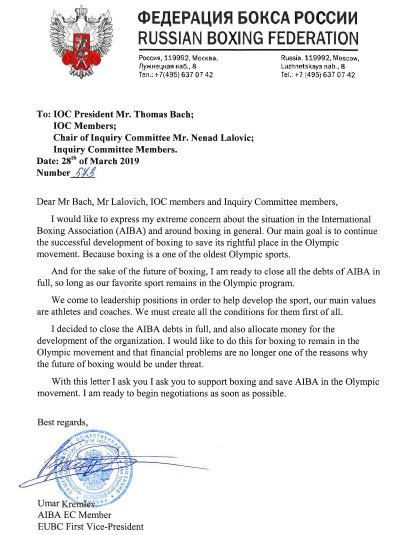 The letter was sent by Umar Kremlev to IOC President Thomas Bach and inquiry committee chairman Nenad Lalovic ©BFR