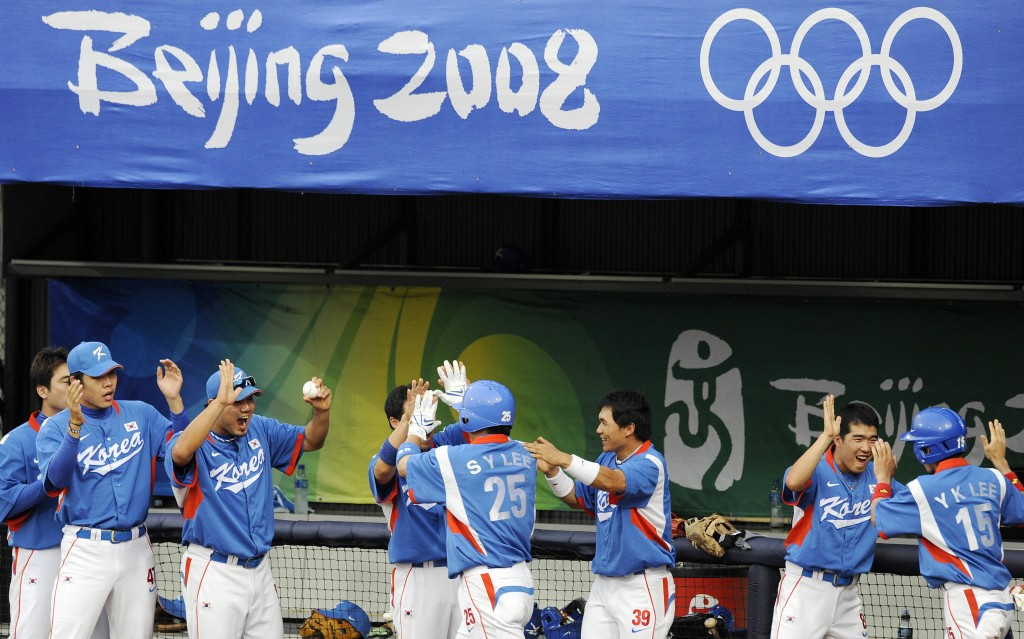 Olympic champions South Korea will face Cuba in two matches to open their new Gocheok Sky Dome stadium