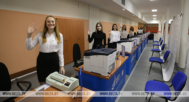 The centre is being run by 22 volunteers and four staff members from the Organising Committee ©Minsk 2019