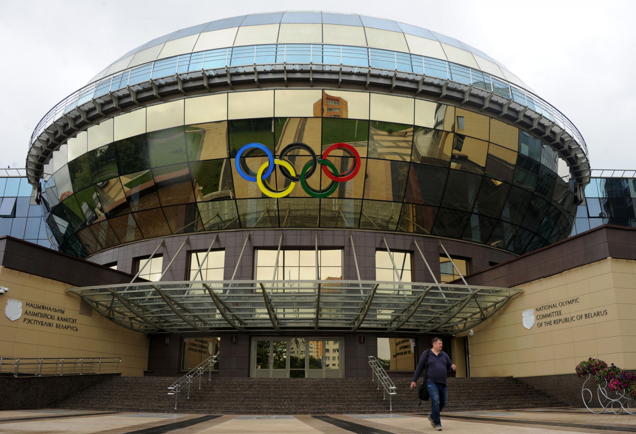 International sporting conference to be held in Minsk ahead of European Games