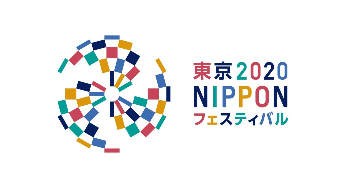 Tokyo 2020 reveal contributions to Nippon Festival to promote culture around Olympic and Paralympic Games