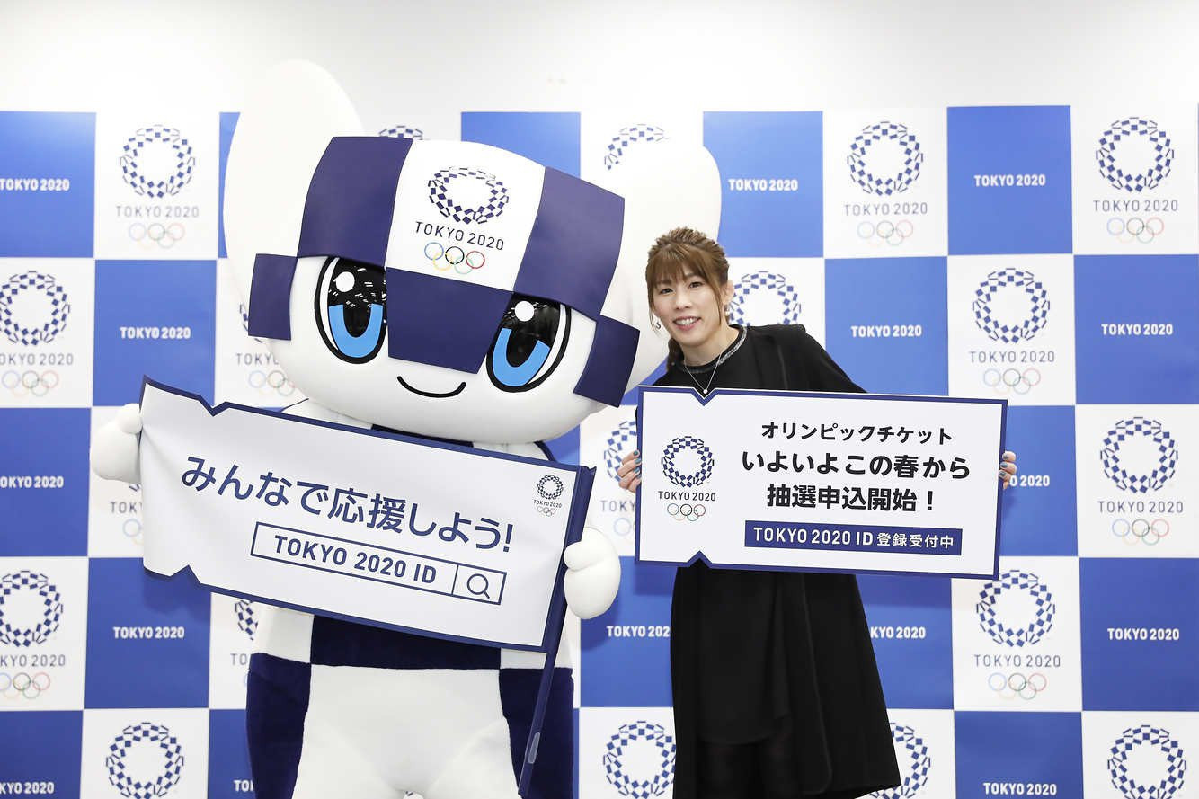 Tokyo 2020 domestic ticket lottery to start on May 6
