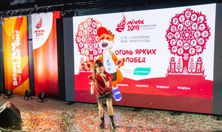 The launch event featured a series of performances ©Minsk 2019