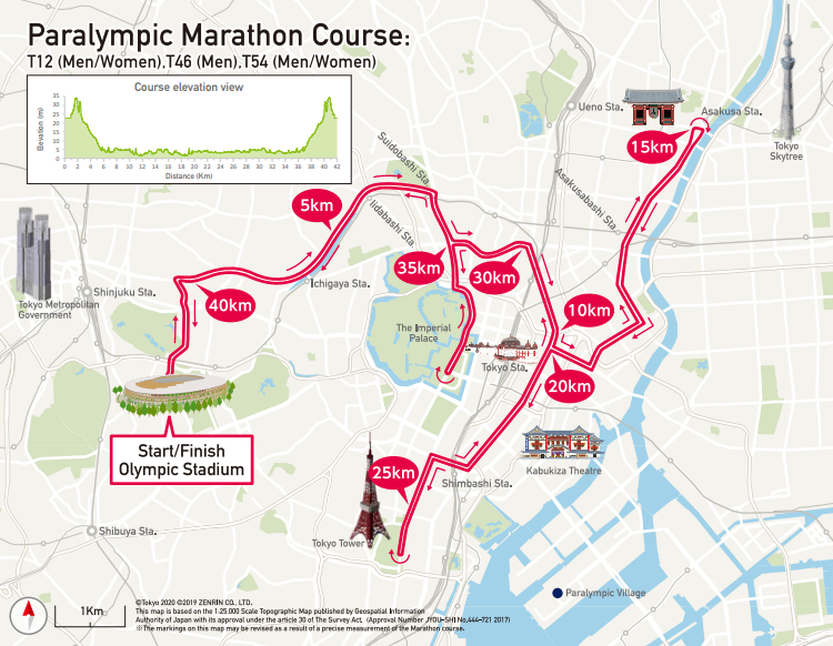 The Tokyo 2020 marathon course will serve the Olympic and Paralympic Games