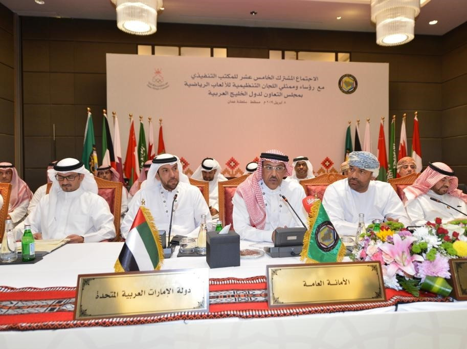 Arab Gulf states have been recommended to play a more active role in sport ©United Arab Emirates NOC