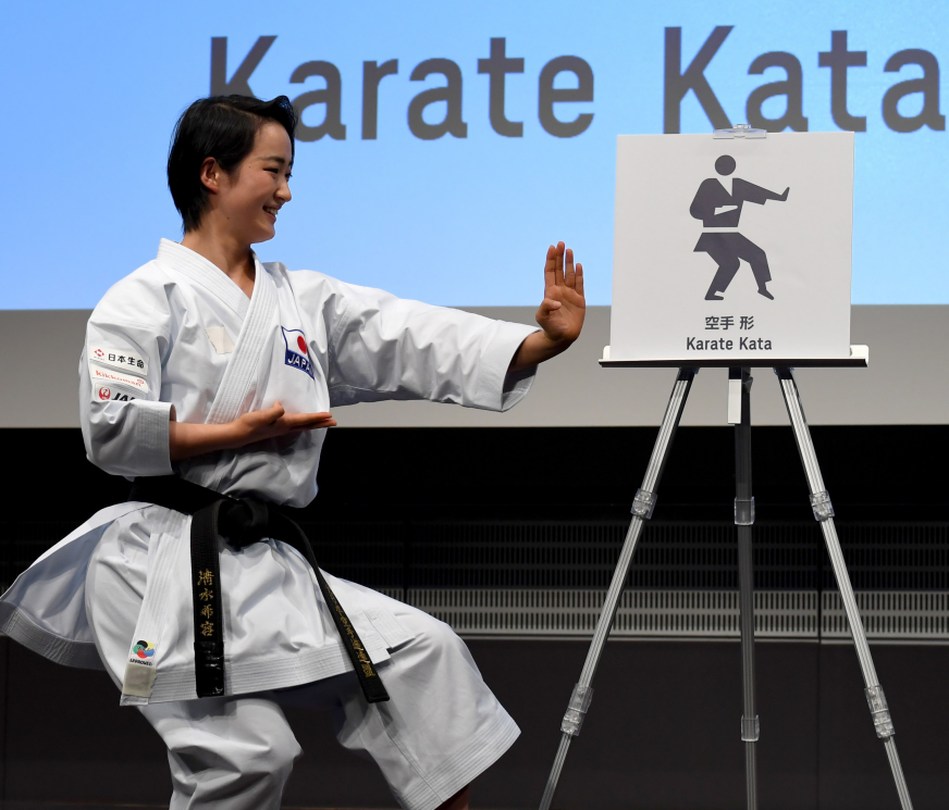 Karate is one of four sports which will make their Olympic debuts next year in Tokyo ©Getty Images