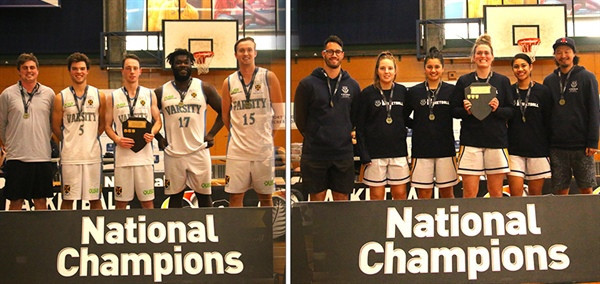 Lincoln University women's team and Otago University men's team qualified for the 3x3 FISU World University League Finals ©Basketball New Zealand