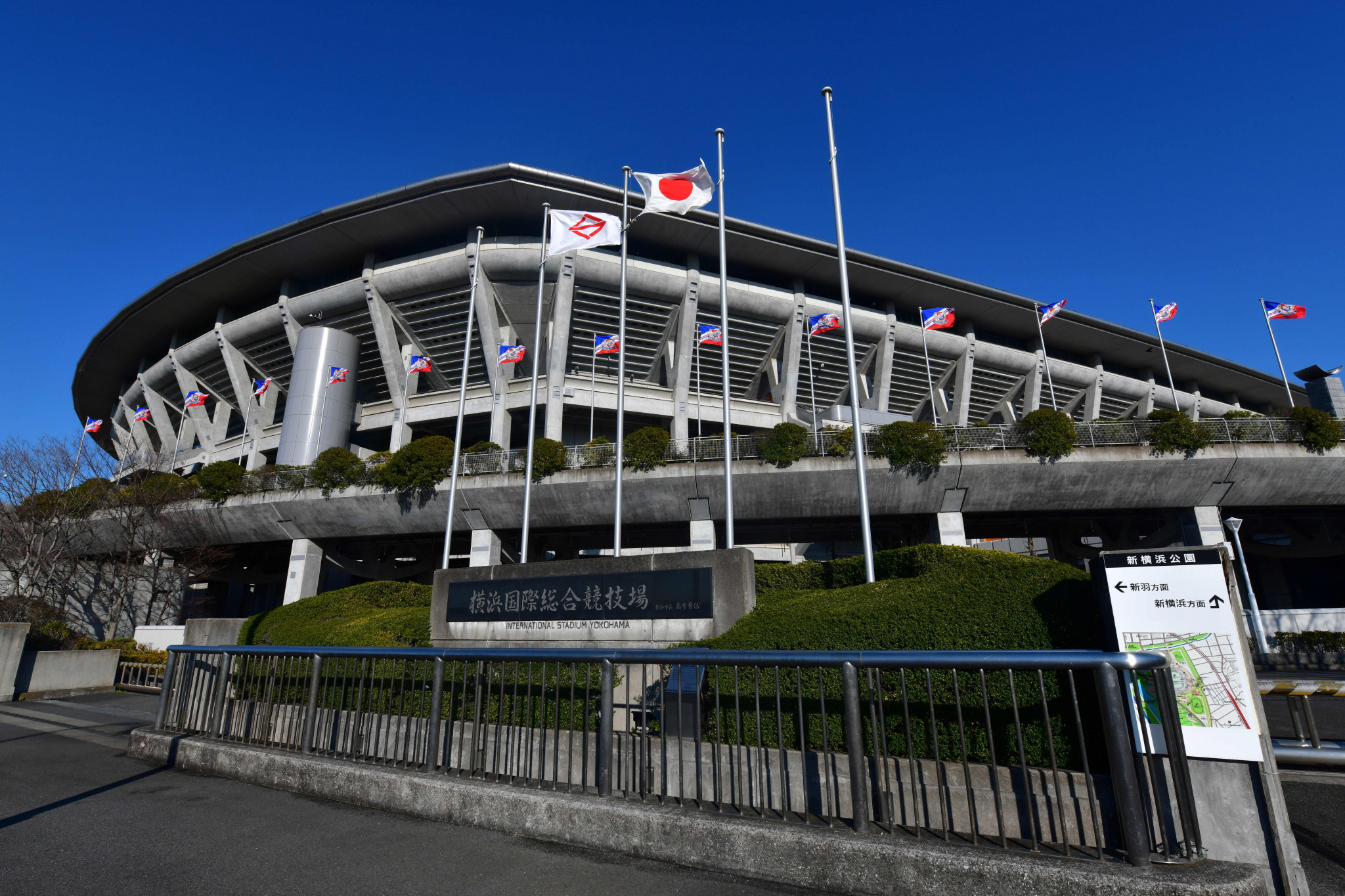 Yoshirō Mori's resignation as honorary chairman of the Japan Rugby Football Union comes just months before the country hosts the World Cup ©Getty Images